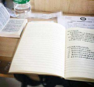 重庆自考报名